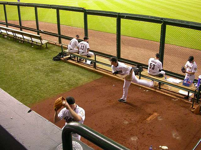 Image result for mlb bullpen