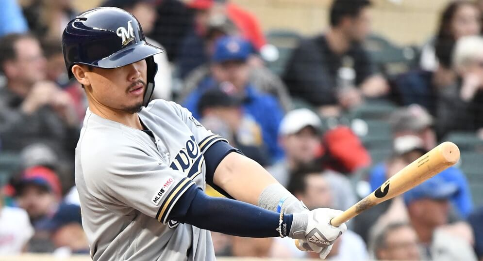 Keston Hiura Dynasty Fantasy Baseball Breakouts