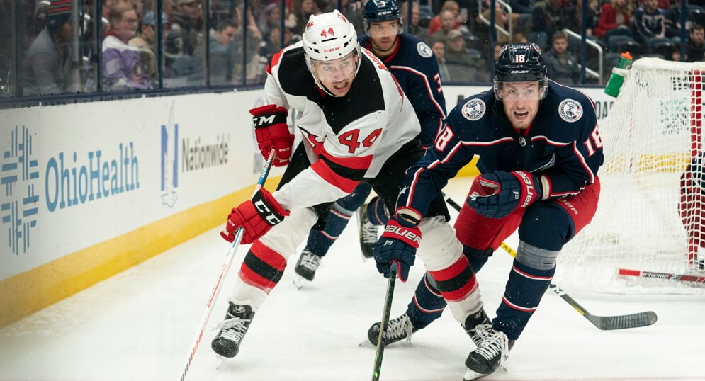 Trade Targets and Undervalued Players for 2020-21 Fantasy Hockey Pierre Luc Dubois