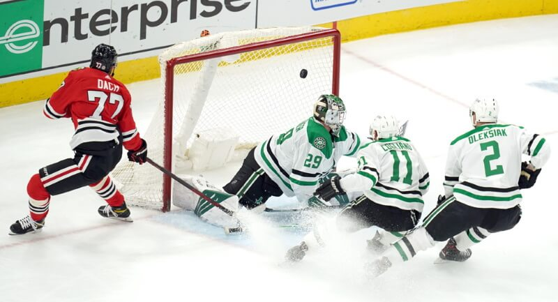 2021-22 Fantasy Hockey: Central Division Preview